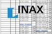 Bảng giá Inax mới nhất 2020 khuyến mại mùa hè