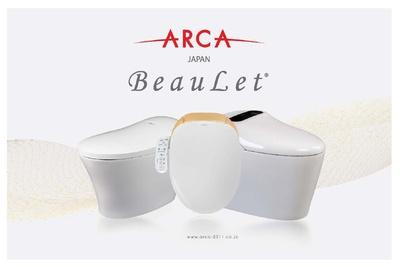 Báo giá thiết bị vệ sinh thông minh Arca cập cập ngày 20/9/2021