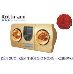 Đèn Sưởi Kottmann K2BHWG 2 Bóng Treo Tường