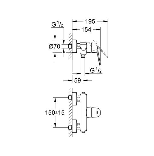 Bộ điều chỉnh nhiệt độ sen tắm Grohe 33569002