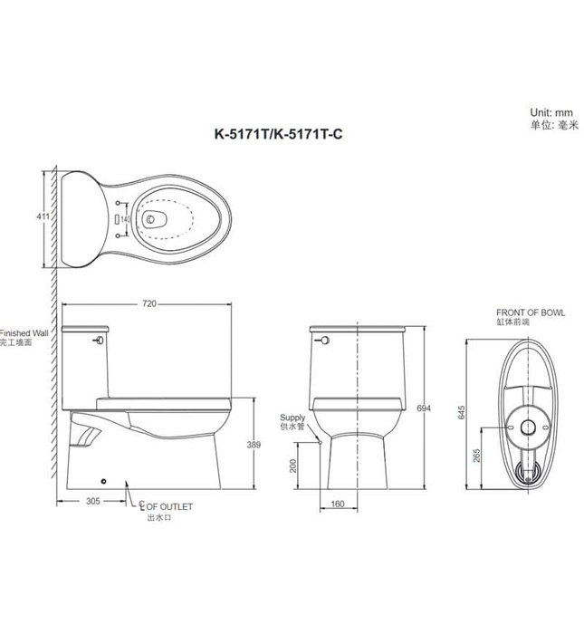 Bồn cầu một khối nắp êm KOHLER K-5171T-CM-0