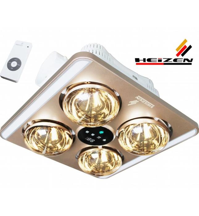 Đèn sưởi 4 bóng âm trần có điều khiển Heizen-HE9