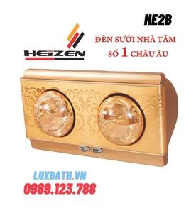 Đèn sưởi 2 bóng treo tường Heizen-HE2B